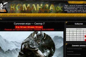 Создание сайта по ролевым оффлайн-играм