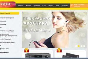 Создание интернет-магазина по продаже цифровой техники