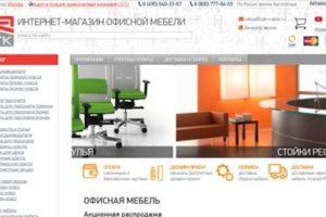 Создание интернет-магазина офисной мебели