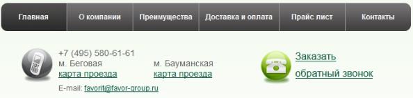 Как на ucoz сайте сделать кнопку вверх