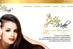 Создание сайта-визитки для салона красоты