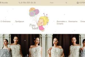 Создание интернет-магазина изделий крупной вязки