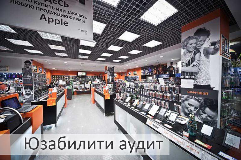 Юзабилити аудит сайта acvstyle.ru