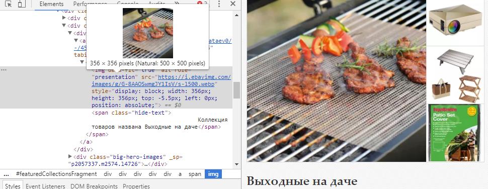 изображения webp на ebay