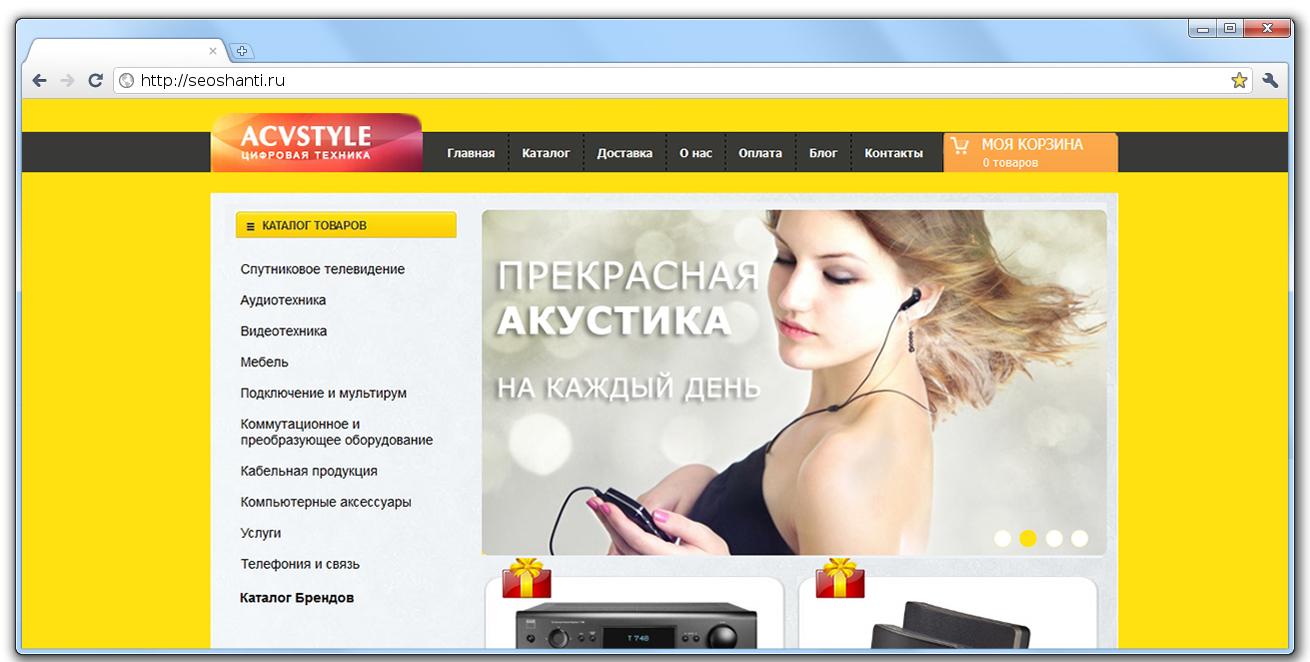 Магазин-цифровой-техники-03