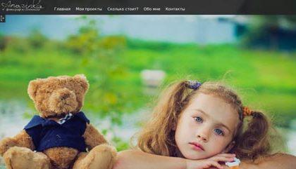 создание сайта визитки для фотографа из Подольска