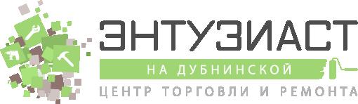 создание логотипа и сайта для торгового центра в москве