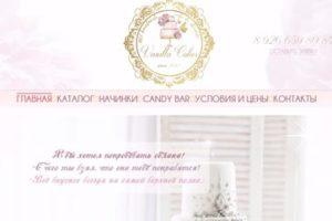 Создание сайта по изготовлению тортов ручной работы