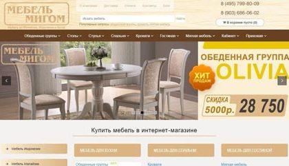 создание и продвижение мебельного интернет магазина