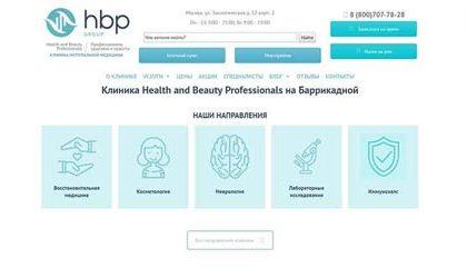 создание и продвижение сайта медицинской клиники в Москве