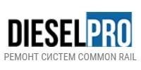 dieselpro-org