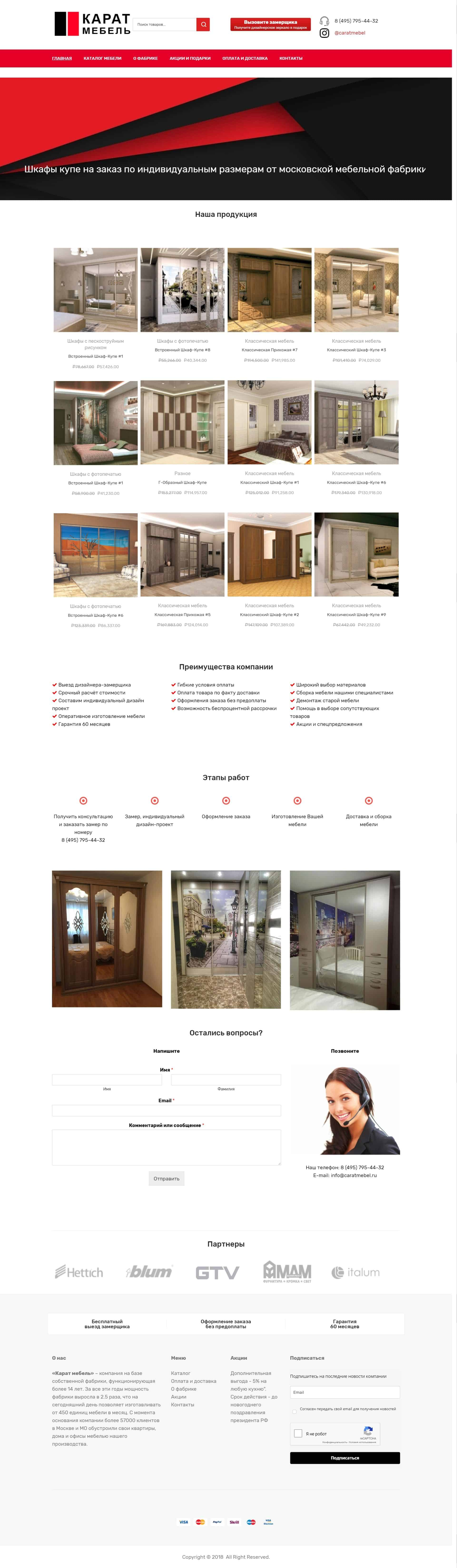 caratmebel-ru производство мебели
