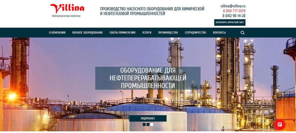 Вёрстка страниц с мобильной адаптацией для сайта производственной компании