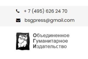 Разработка сайта для книжного издательства ОГИ